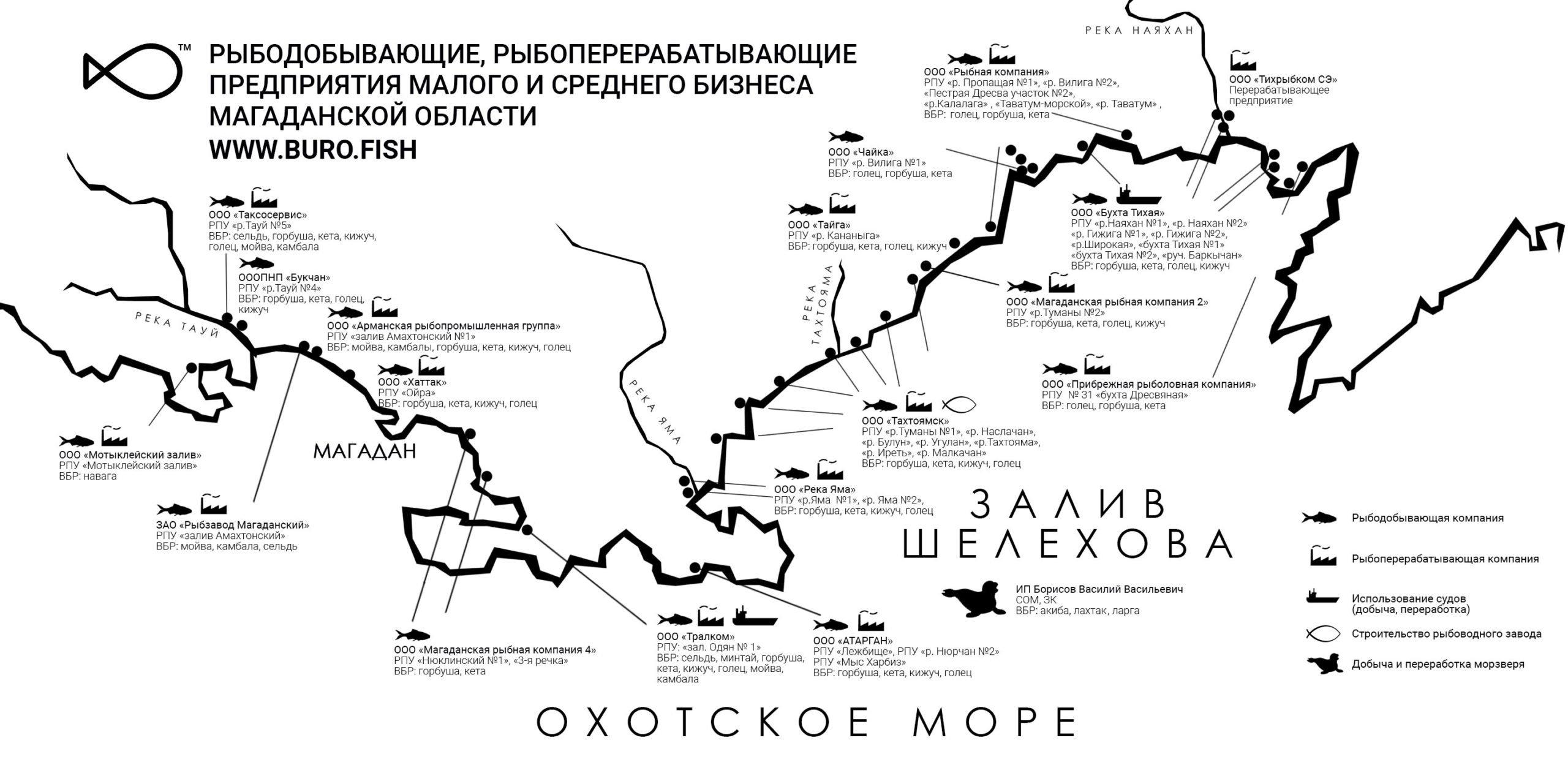 Карта Магадана